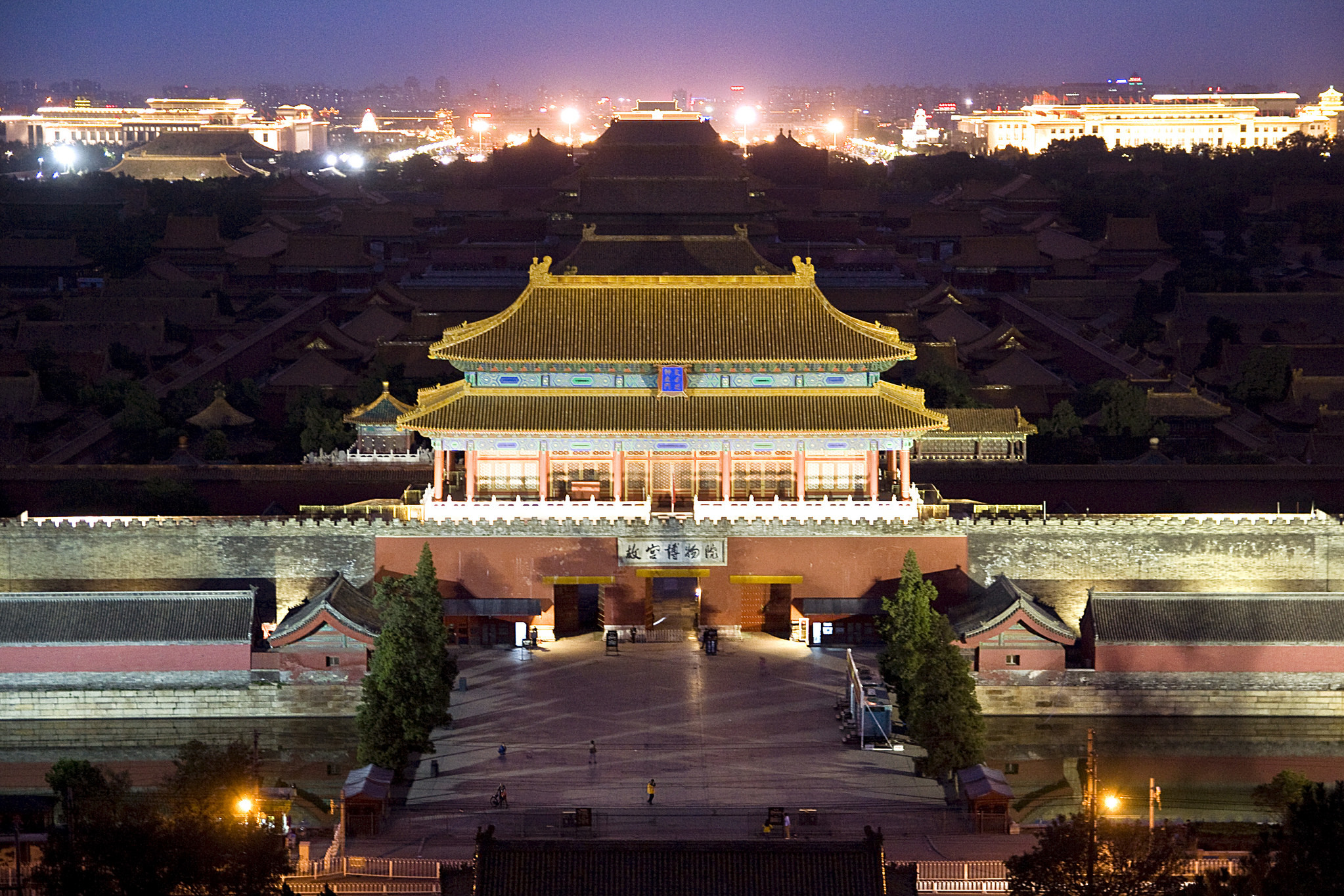Palace Museum, Beijing, China